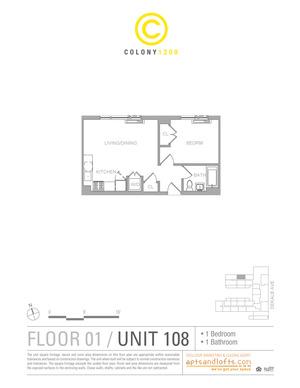 floorplan for 1209 Dekalb Avenue #108