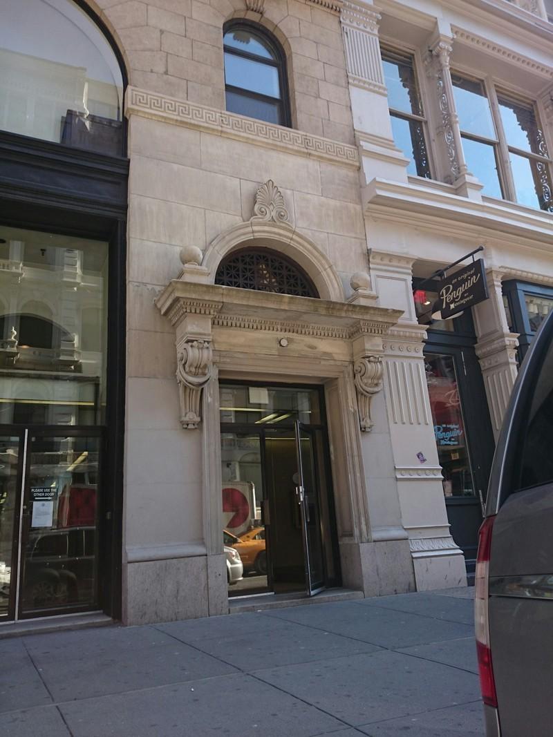 654 broadway in noho sales rentals floorplans streeteasy for 1633 broadway 3rd floor new york ny 10019