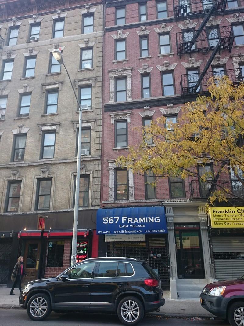228 Ave. B in East Village : Sales, Rentals, Floorplans | StreetEasy