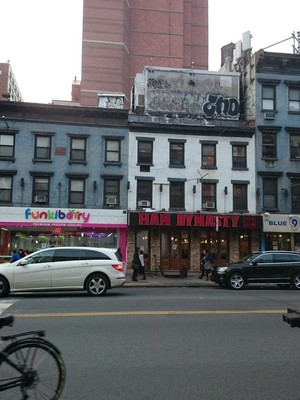 88 Third Ave In East Village Sales Rentals Floorplans